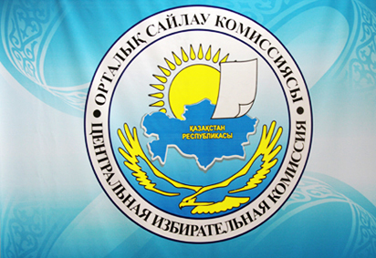 Turnout at elections in Kazakhstan makes 17.57% as of 10 a.m.