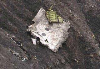 """Обнаружен второй """"черный ящик"""" разбившегося во Франции Airbus A320"""