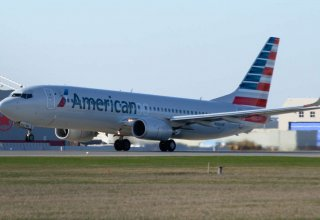 American Airlines to get $5.5 bn loan from US Treasury