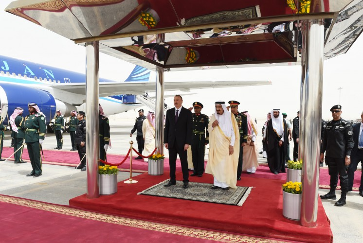 Azerbaijani president, his spouse arrive in the Kingdom of Saudi Arabia on official visit (PHOTO) - Gallery Image