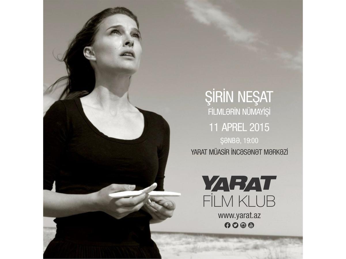 YARAT Film Club
