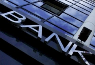 Azerbaijani banks to join Agriculture Loan Evaluation System