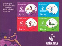Azerbaijan issues stamps dedicated to European Games Baku-2015 - Gallery Thumbnail