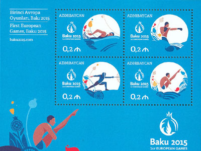 Azerbaijan issues stamps dedicated to European Games Baku-2015 - Gallery Image