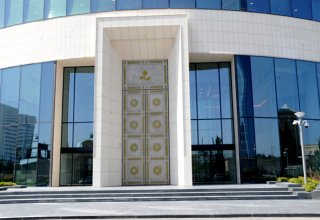 Azerbaijan's State Oil Fund reveals investments in gold