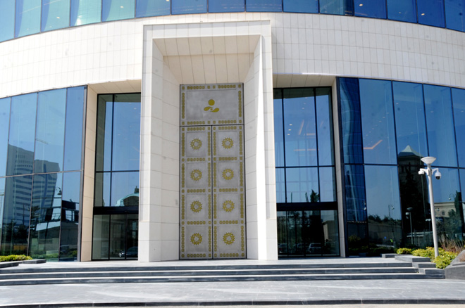Azerbaijani State Oil Fund's budget determined with surplus