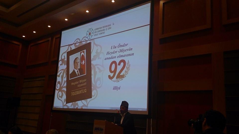 Состоялась церемония презентации книги «Политика Гейдара Алиева: Толерантность» (ФОТО) - Gallery Image