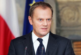 Tusk suspends meeting of EU leaders for bilateral consultations on candidatures