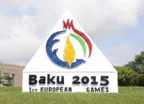 Baku 2015 flame reaches Gusar - Gallery Thumbnail