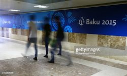 Baku on eve of European Games – as  seen by Getty Images sports photographer - Gallery Thumbnail