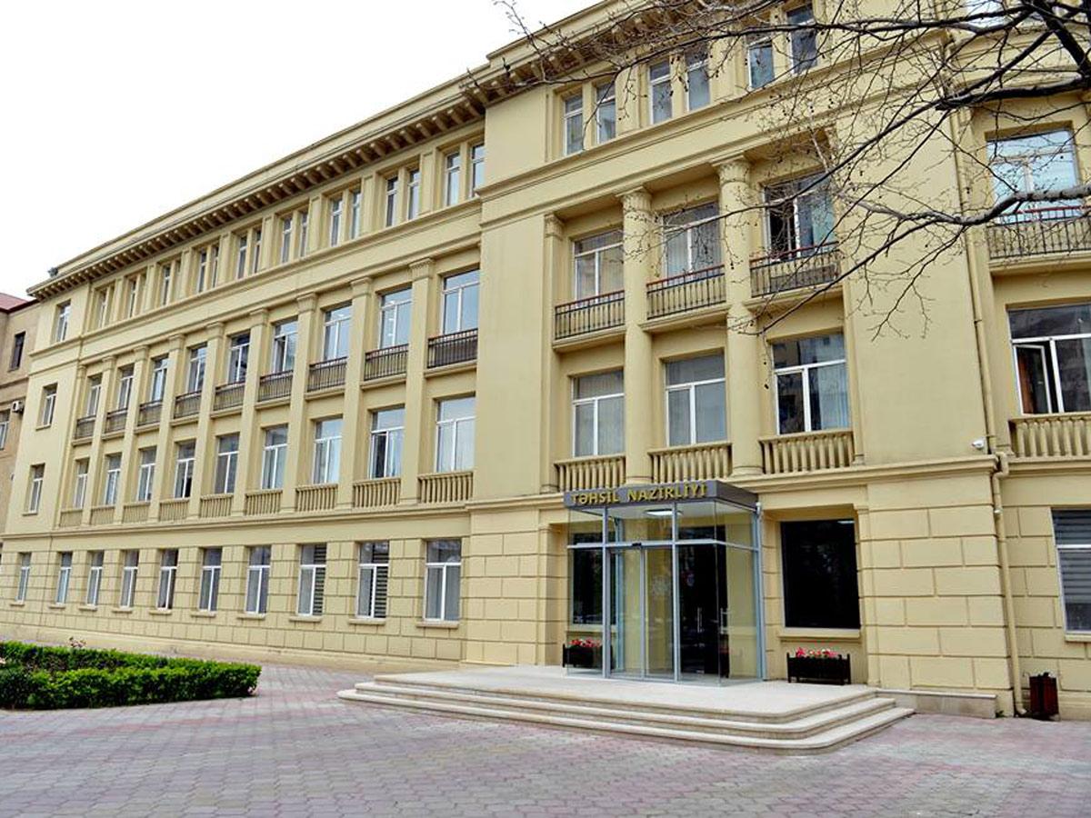 Минобразования Азербайджана внесло ясность в вопрос приостановления учебы в школах в связи с коронавирусом