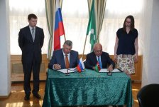 Azerbaijan, Russia simplify customs procedures - Gallery Thumbnail