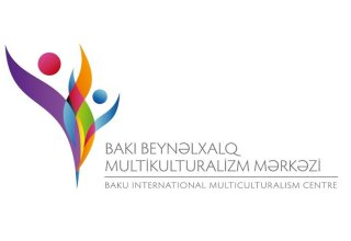 Students, scientists from 8 countries in Azerbaijan - Multicultural Summer School