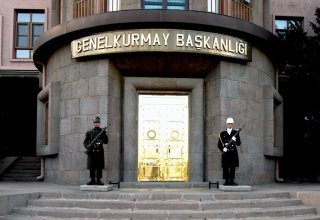 Former Land Forces Commander has been appointed new Chief of Turkish General Staff