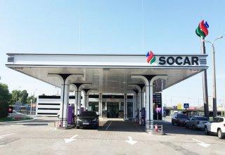 SOCAR Ukraine resumes premium fuel sales