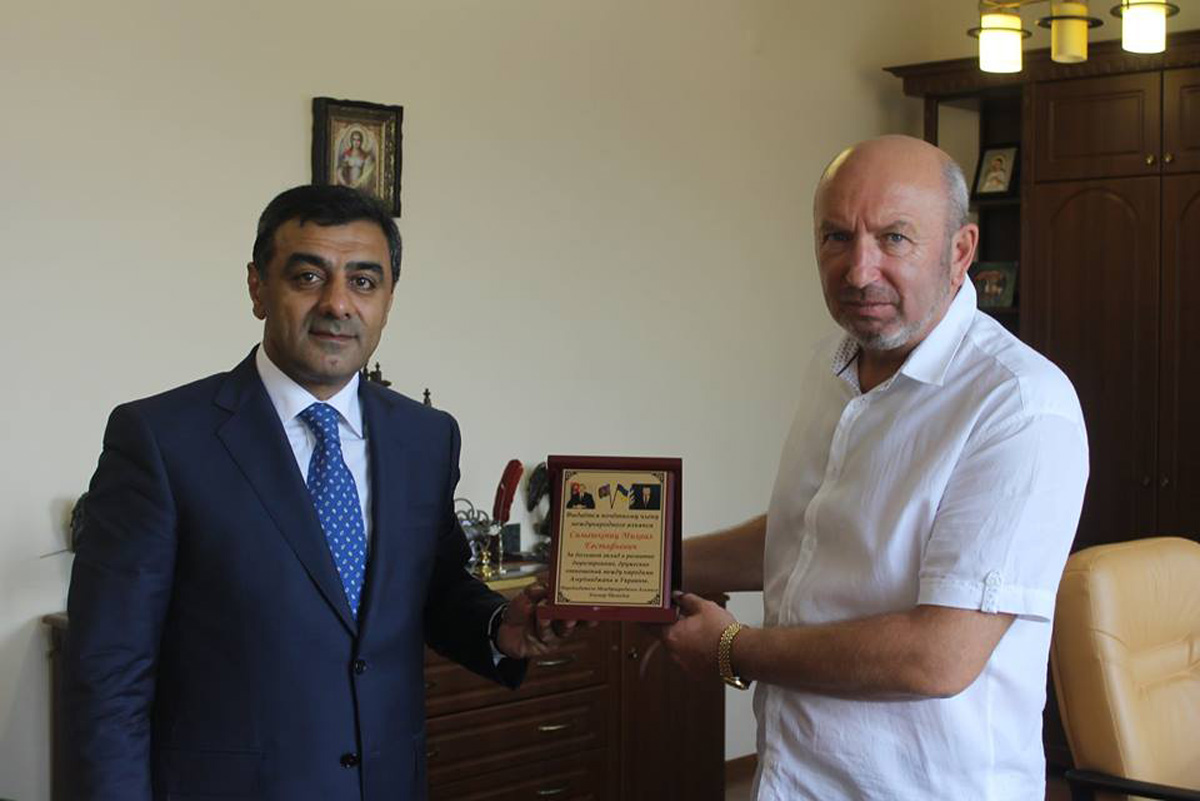 Azerbaijan, Ukraine discuss implementation of investment projects - Gallery Image