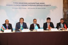 Ali Hasanov: Creation of Int'l Turkic News Channel can contribute to building Turkic world's centralized information policy - Gallery Thumbnail