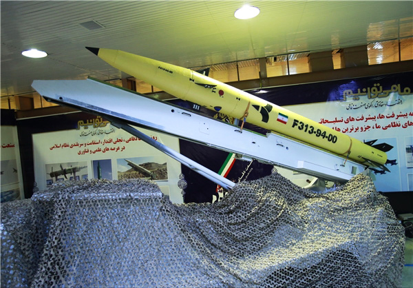 Iran unveils new homemade ballistic missile