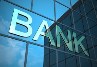 Deposit liabilities of Georgian banking system decreases month-in-month