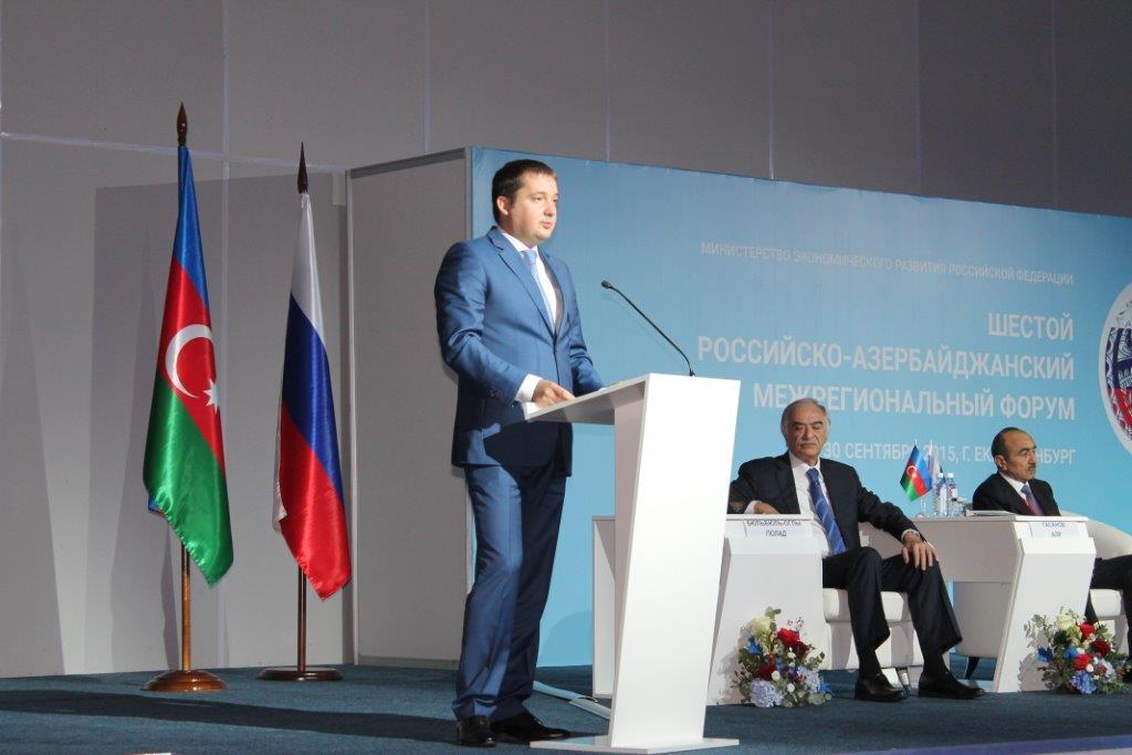 Azerbaijani-Russian interregional forums viable, effective - Azerbaijani president - Gallery Image