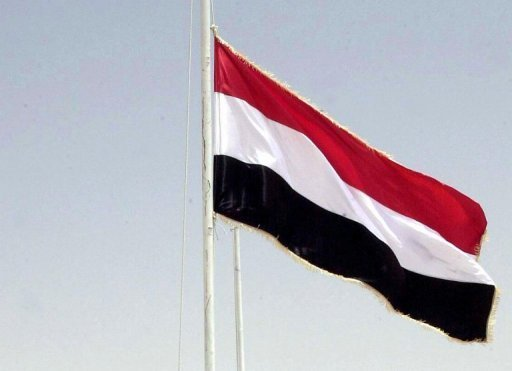 """Yemen's Houthi rebels sentence 30 opponents to death for """"spying"""""""