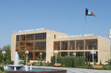 New administrative building of Ujar district branch of New Azerbaijan Party opened - Gallery Thumbnail
