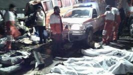 20 people die in Iran road accident (PHOTO) - Gallery Thumbnail