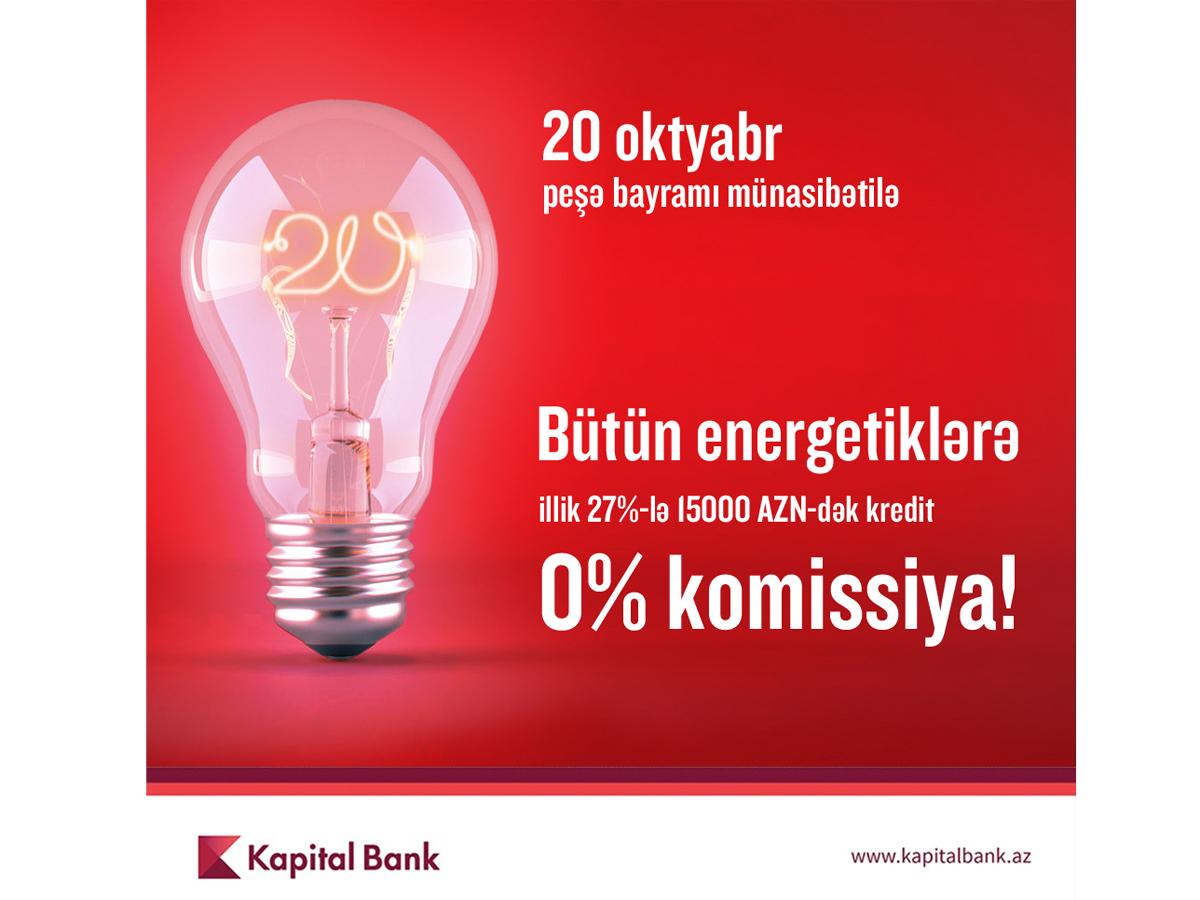 Kapital Bank проводит кредитную акцию для энергетиков