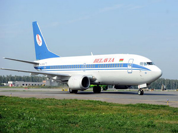 Belavia extends suspension of flights to Georgia