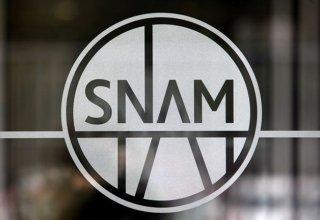 Итальянская Snam о работе в рамках проекта TAP