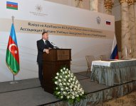 Memo on Association of Azerbaijani and Russian Universities signed - Gallery Thumbnail