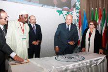 Bakıda ISESCO-nun yeni loqosunun təqdimatı (FOTO) - Gallery Thumbnail
