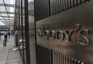 Moody's оценивает сальдо текущего счета в ВВП Азербайджана в 2021 г. на уровне 3,7%