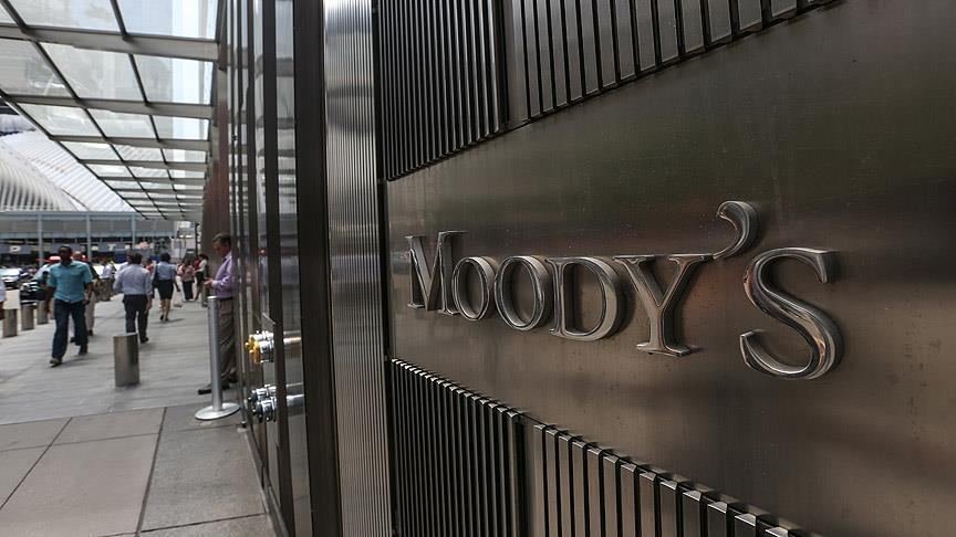 Moody's expects improvement of quality of banking supervision in Azerbaijan