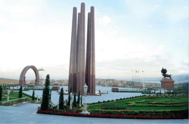 Türkmenistan doğalgaz şirketi cihazlarının alınması için ihale ilan etti