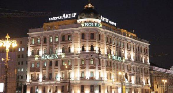 Azerbaycan Devlet Petrol Fonu Moskova'daki ticari kompleksin bir kısımını kiraya sundu