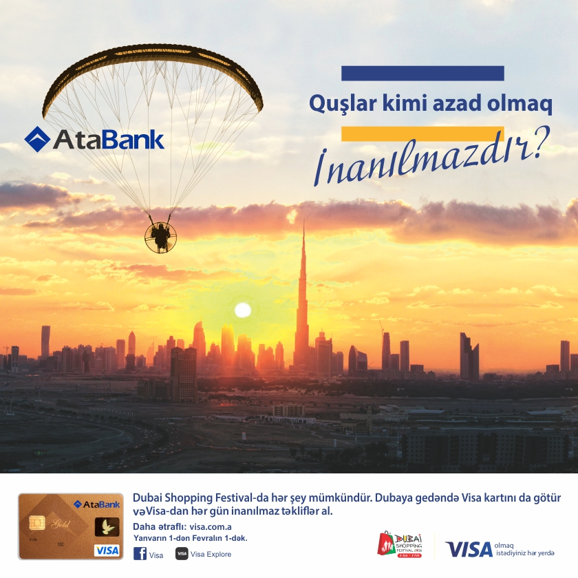 AtaBank invites for Dubai shopping festival - Gallery Image