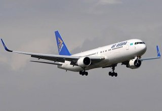 Kazakhstan's Air Astana opens tender for power networks laying