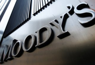 Moody's Affirms ICIEC Aa3 Insurance Financial Strength Rating (IFSR) with Stable Outlook for the 13th Consecutive Year