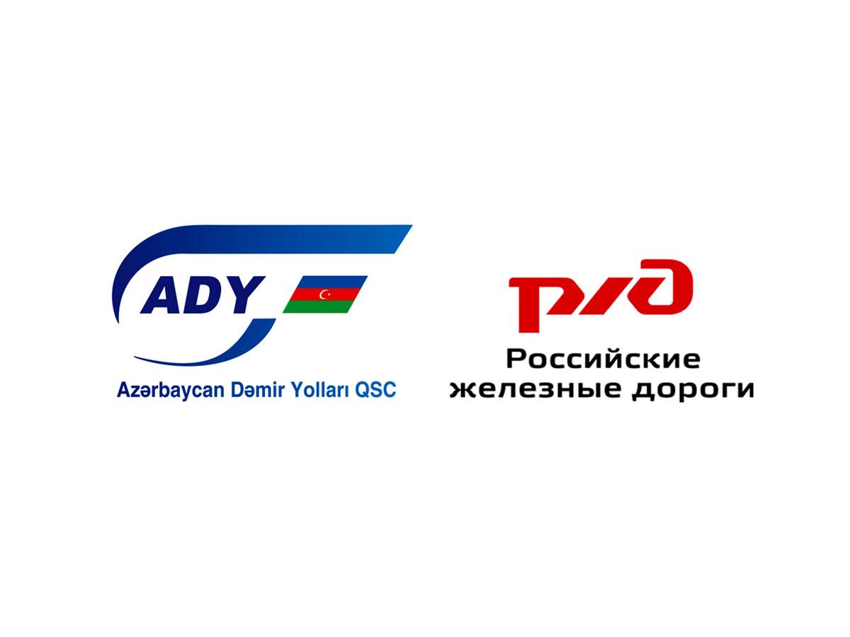 Azerbaijan, Russia agree on tariffs for cargo traffic