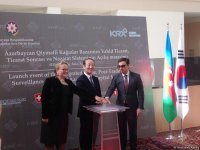 Integrated trade and surveillance system launched at Azerbaijani stock exchange - Gallery Thumbnail