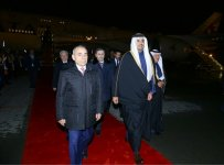 Emir of Qatar embarks on official visit to Azerbaijan - Gallery Thumbnail