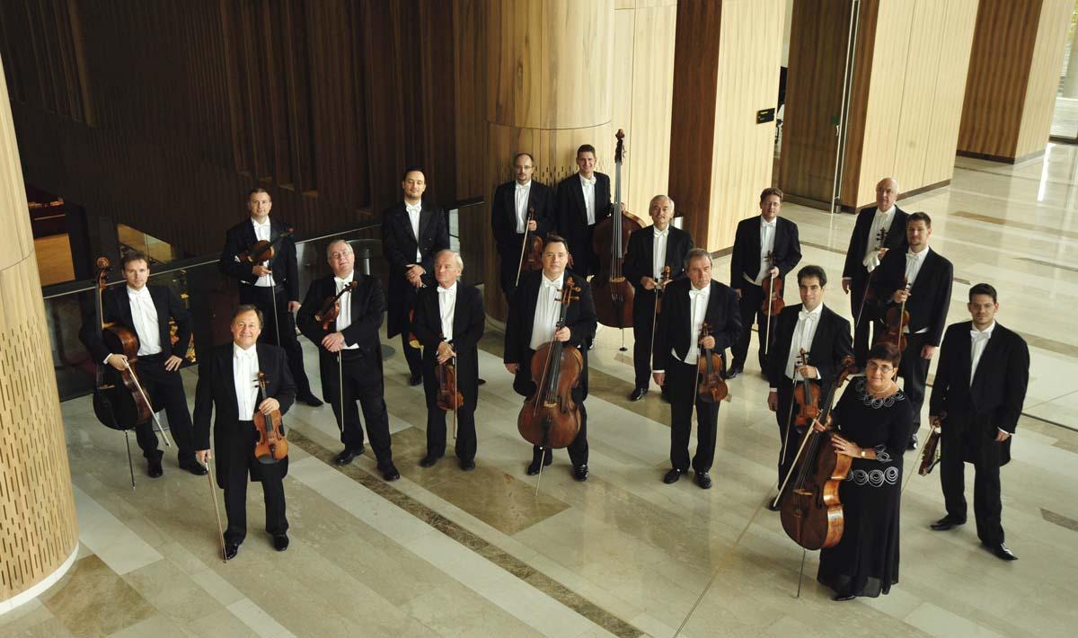 Franz Liszt Chamber Orchestra to perform at Heydar Aliyev Center - Gallery Image