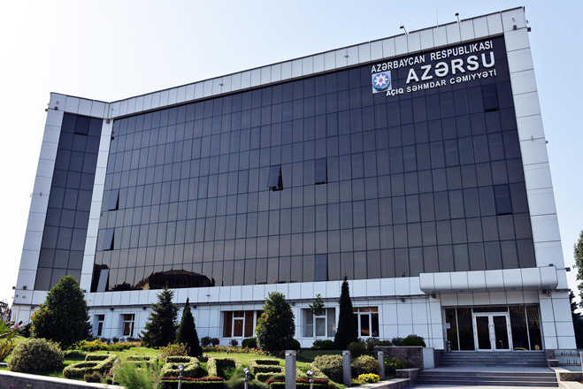 Azerbaijan's water supplier announces tender to attract audit services