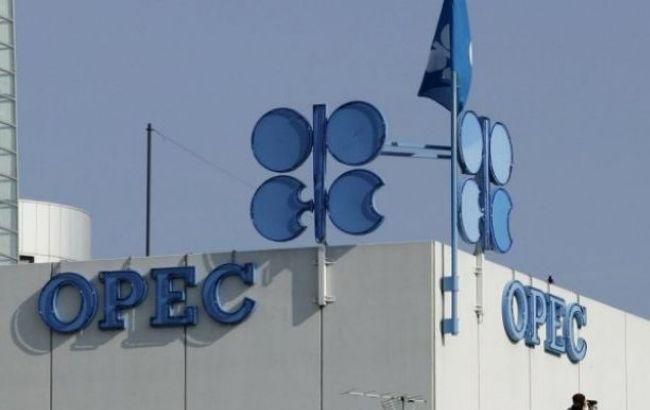 OPEC daily basket drops in price