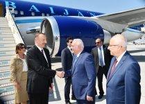 Президент Азербайджана и его супруга прибыли с рабочим визитом в Турцию (ФОТО) - Gallery Thumbnail