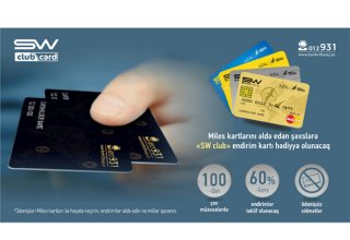 Bank Silk Way presents special SW Club for holders of its plastic cards