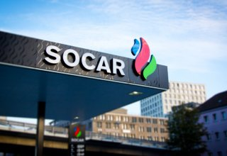 SOCAR Energy Georgia to launch multifunctional complex in Georgia (Exclusive)