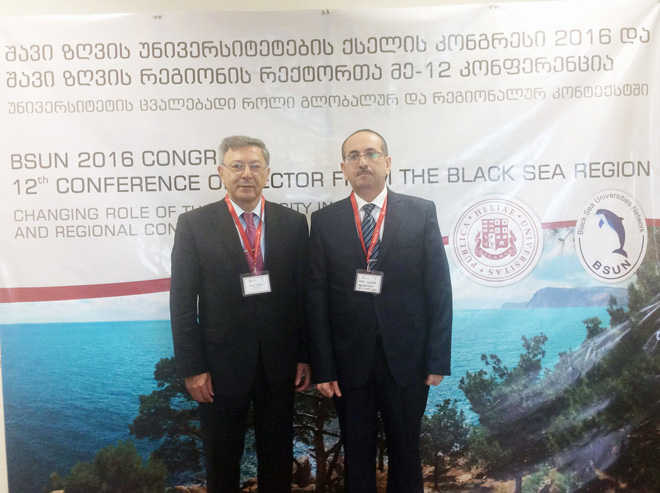 Baku Higher Oil School represented at int'l conference
