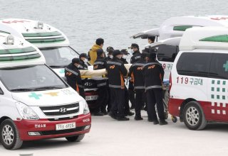 Gas explosion in South Korean residential building kills four, injures five